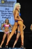 fit_balance_cup_2011_12